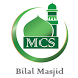 Bilal Masjid, Leeds by Positude Consulting