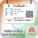 Aadhar Card by Online India Service