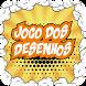 Jogo dos Desenhos by Titanium App Development