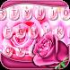 Roseate Petal Keyboard Theme by IamThemer