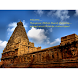 Thanjavur Search Directory