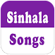 Latest Sinhala Songs & Videos by exlogx