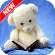 Teddy Bear Wallpapers by Fresh Wallpapers