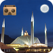 Faisal Masjid Tour : Islamabad by Al Noor Apps - 3D & VR Islamic Apps