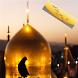 پخش زنده حرم امام رضا (ع) by Ali Kamrani