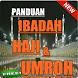 Panduan Ibadah Haji & Umroh by Doa Anak Sholeh