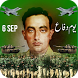 Pak Defence Day Photo Editor-New 6 September Frame