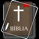 João Ferreira de Almeida - Bíblia Sagrada by ???? Igor Apps