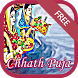 Chhath Puja Songs & Video by Bagja Ramadhan