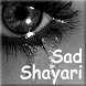 Sad Shayri Collection by CoolApps - VPlugged