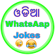 Odia Whatsaap Jokes by AAP Network