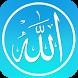 Ислам Имена Аллаха. Викторина by Youssef