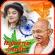 Gandhiji Punya Tithi photo Frame