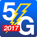 Browser 5G by Connect Apps Co.