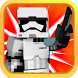Map Star Wars for Minecraft PE by Z Craft LLC