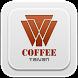 咖啡,台灣(星巴克,85度C,伯朗,丹堤,cama,西雅圖) by LivesTW