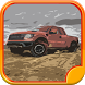 Monster Truck Drift Racing by Appsmillion Games