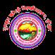 Gurukul Kangri University by Ashutosh Kumar Verma