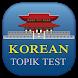Learn Korean EPS TOPIK by EduStudios