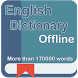 English Dictionary by ismail wahdan