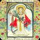 Oración milagrosa a Santa Filomena