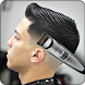 Hair Clipper Prank (Trimmer) by Prank Mixer