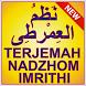 Terjemah Matan Imrithi by Kumpulan Sukses