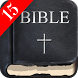 15 Day Bible Study Challenge - Offline Study Bible by iDailybread.org
