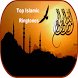 Top Islamic Ringtones by AdamsDUT