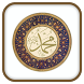 Lagu Sholawat Nabi (Offline) by dualimapp