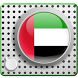 Radio United Arab Emirates UAE by innovationdream