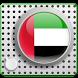 Radio United Arab Emirates UAE by innovationdream