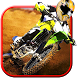 Offroad Jungle Motorcycle 3D by MobileGames