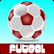 Entrenamiento de Futbol Gratis by Free Sport Apps
