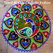 Tamil Kolam Designs Videos by Maha Mandir