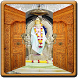 Sai Baba Door Lock Screen by Amazing Night Riders
