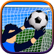 Save Goal by Dataflow System
