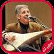 أغاني محمد رويشة بدون انترنت by appnorila
