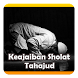 Keajaiban Sholat Tahajud by stepsaylor