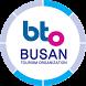 BUSAN MICE FUN PACK by 에이플러스미디어(주)
