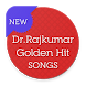 Dr.Rajkumar Golden Hit Songs