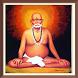 Swaminche Sahasranam - Swami Samarth bhajans by Serene Apps