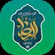 پخش زنده حرم امام رضا (ع) by coders