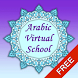 Arabic Virtual School Free by BaraSoft