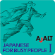 Japanese for Busy People I by AJALT