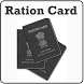 Ration Card - India by sam infochip