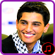 Music of Mohamed Assaf and Farah Yousef by devappmu