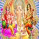 Marathi Sri Ganpathi Songs by Swarup Maharaj