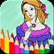 Princess Coloring Book by Doodle Joy Studio