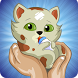 Baby Pet Nursery, Caring Game by bweb media